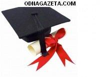 купить Выполнение на заказ диплома, курсовой, кривой рог объявление 1