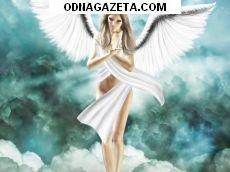 купить Исцеление с помощью молитв и кривой рог объявление 1