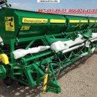 купить Сеялка зерновая Harvest 540 (Харвест 540)  кривой рог объявление