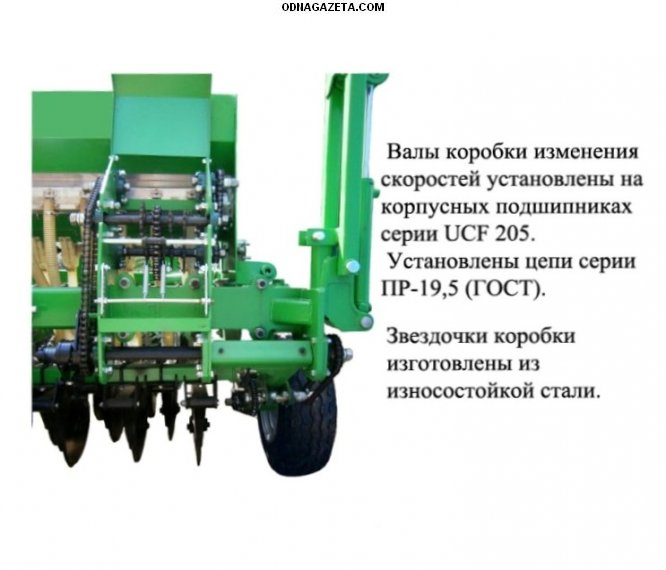 купить Сеялка зерновая Ника 6 для кривой рог объявление 1