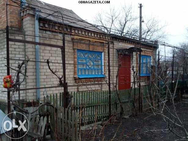 купить Продаю дом в хорошем состоянии, кривой рог объявление 1