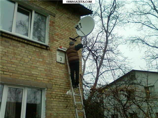 купить Настройка, Ремонт спутникового телевидения. Продажа, кривой рог объявление 1