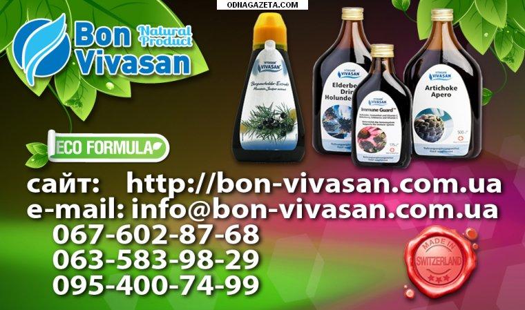 купить Интернет-магазин Бон Вивасан предлагает Мультивитаминные кривой рог объявление 1