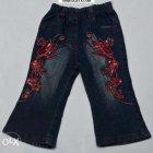 купить Продается детская одежда: зимние джинсы, осенние  кривой рог объявление