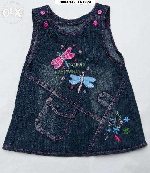 купить Продается детская одежда: зимние джинсы, кривой рог объявление 1