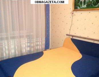 купить Квартира 3-х комнатная с ремонтом кривой рог объявление 1