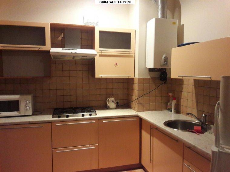 купить Соцгород, 2 комнаты, евро ремонт, кривой рог объявление 1