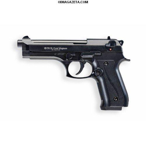 купить продаем Стартовый пистолет Ekol Firat кривой рог объявление 1