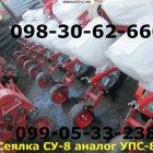 купить Сеялка Супн 8м(Гибрид-Упс)сеялка Су-8м Оригинал, Днепропетровск  кривой рог объявление 14