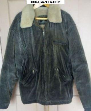 купить Продам мужскую куртку 50 размера: кривой рог объявление 1