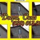 купить Двери (окна) на чердак, двери (окна)  кривой рог объявление