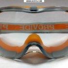 купить Широкий выбор защитных очков для токарных,  кривой рог объявление