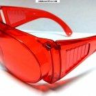 купить Широкий выбор защитных очков для токарных,  кривой рог объявление 4