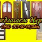 купить Двери в комнату, межкомнатную дверь (купить,  кривой рог объявление 4