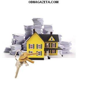 купить Агентство недвижимости объявляет набор риелторов кривой рог объявление 1