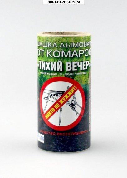 купить Дымовая шашка от насекомых с кривой рог объявление 1