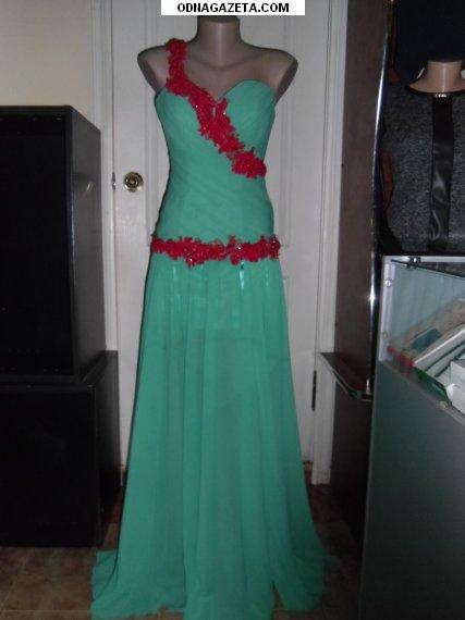 купить Продаю выпускное платье, б/у, в кривой рог объявление 1