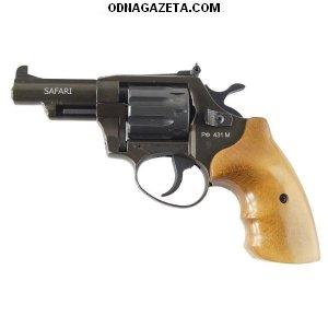 купить Револьвер под патрон Флобера Safari кривой рог объявление 1