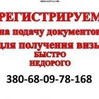 купить В Польшу требуется сварщик по алюминию.  кривой рог объявление