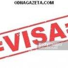 купить Готовим Польские рабочие визы на полгода(  кривой рог объявление