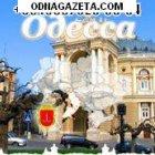 купить Одесса, Затока, Грибовка, Каролино-Бугас, Коблево, Рыбаковка,  кривой рог объявление