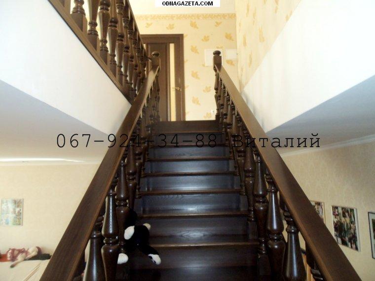 купить Современный дом с ремонтом бильярдом кривой рог объявление 1