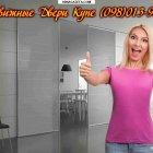купить Раздвижные Двери Купе |Двери для Шкафа  кривой рог объявление