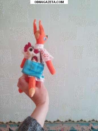 купить Продам Мягкая игрушка лисичка и кривой рог объявление 1