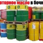 купить Куплю масло гидравлическое в любом колличестве  кривой рог объявление 2