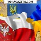 купить Легальная работа в Польше и Чехии  кривой рог объявление