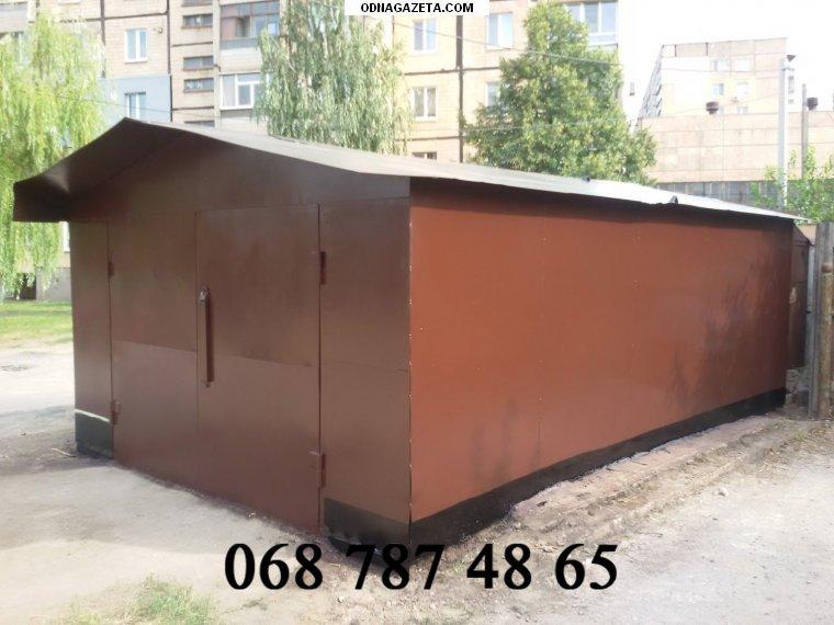 купить Обслуживание и ремонт металлических гаражей. кривой рог объявление 1