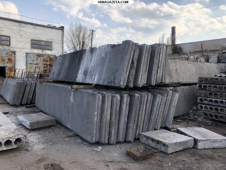 купить Продам стройматериал (Б/У): Плиты перекрытия, кривой рог объявление 1