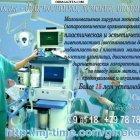 купить Комплексная диагностика и лечение различных гинекологических  кривой рог объявление