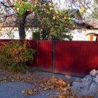 купить Продам кирпичный дом в Радушном. Под  кривой рог объявление