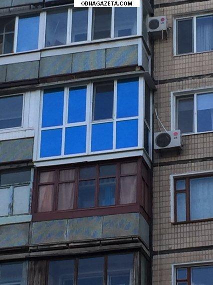 купить Балконы под ключ. Балконы на кривой рог объявление 1