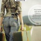 купить Множество вакансий в Европейских странах (Польша,  кривой рог объявление