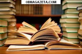 купить Пр. худож. литературу, фантастику и кривой рог объявление 1