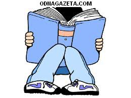 купить Книги, грамоты, газеты, открытки, монеты, кривой рог объявление 1