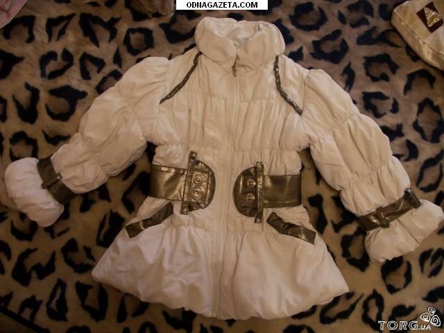 купить Курточка для девочки ростом 110 кривой рог объявление 1