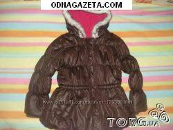 купить Курточка фирмы cherokee для девочки кривой рог объявление 1