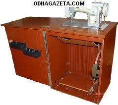 купить Швейная машинка Подольск-142. 0962976438. Кривой кривой рог объявление 1
