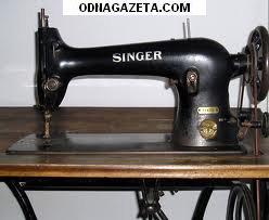 купить Швейные машинки Singer сер. номер: кривой рог объявление 1