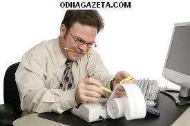 купить Бухгалтер для ведения бух. учета кривой рог объявление 1