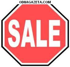 купить Продается помещение 191. 3 кв. кривой рог объявление 1