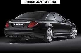 купить Прокат Vip-лимузина Mersedes Bens Brabus кривой рог объявление 1