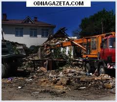 купить На демонтаж объекта в Кировоградской кривой рог объявление 1