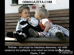 купить Симпатичная русоволосая девушка, 30/175/70, замужем, кривой рог объявление 1