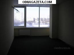 купить Сдам в аренду офис 60м2, кривой рог объявление 1