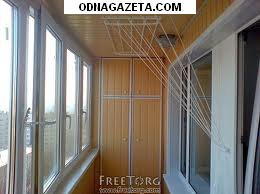 купить Балконы под ключ! Балконы, лоджии, кривой рог объявление 1