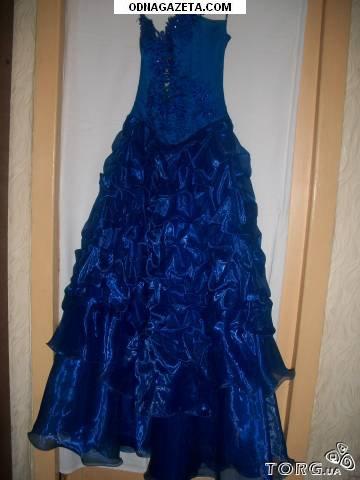 купить Бальное платье 46 (M). 800 кривой рог объявление 1